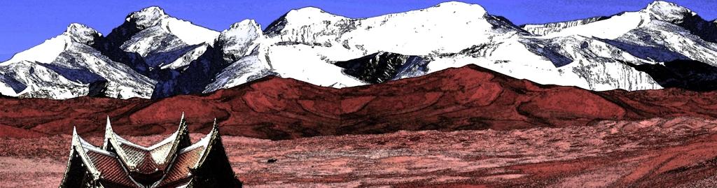 Himalaya Tibet/Herkunft von Peter Hess Klangschalen